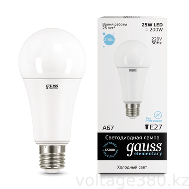 Лампа Gauss A67 LED Elementary 25 Вт Е27 4100К