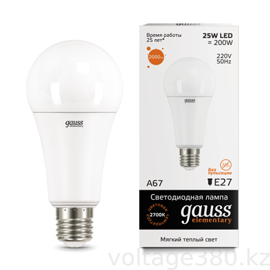 Лампа Gauss A67 LED Elementary A67 25 Вт Е27 2700К